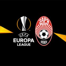 «Заря» подала заявку на матчи Лиги Европы против «Будучности»